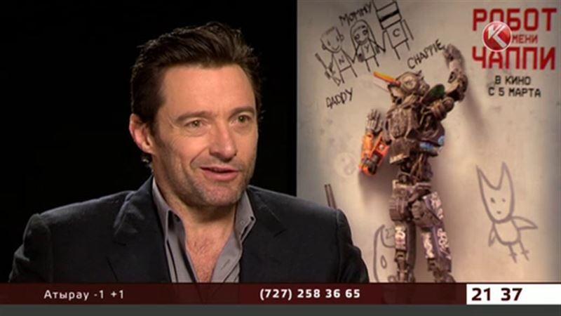 Хью Джекман рассказал КТК, что мечтает о роботе-помощнике