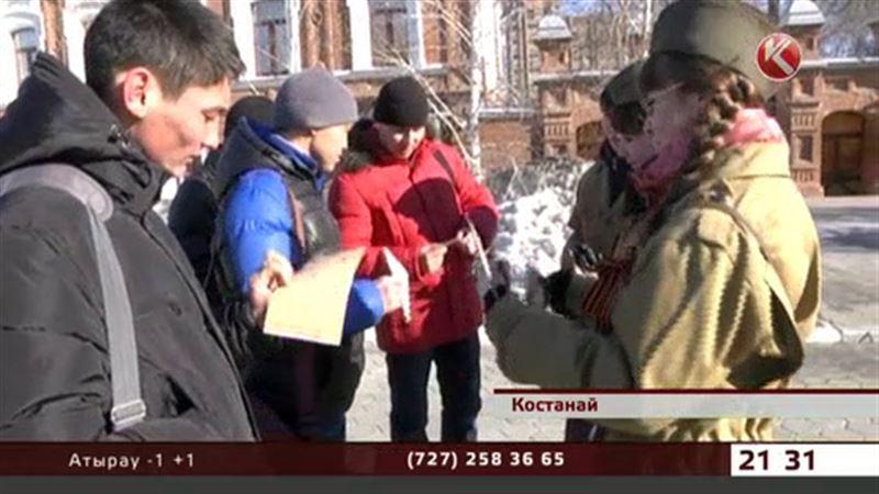 Жители Костаная получили фронтовые письма