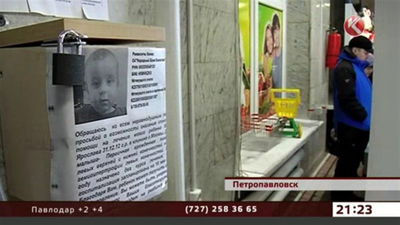 В Петропавловске женщина выкрала ящик с пожертвованиями