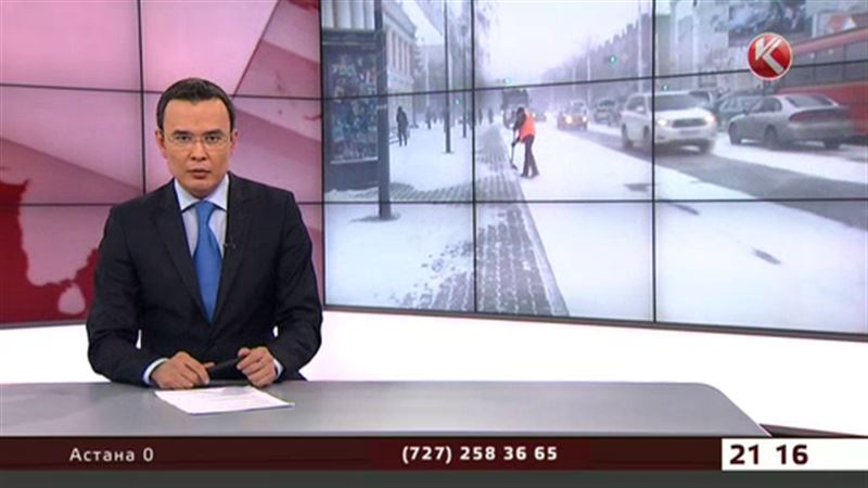 На Казахстан надвигается непогода
