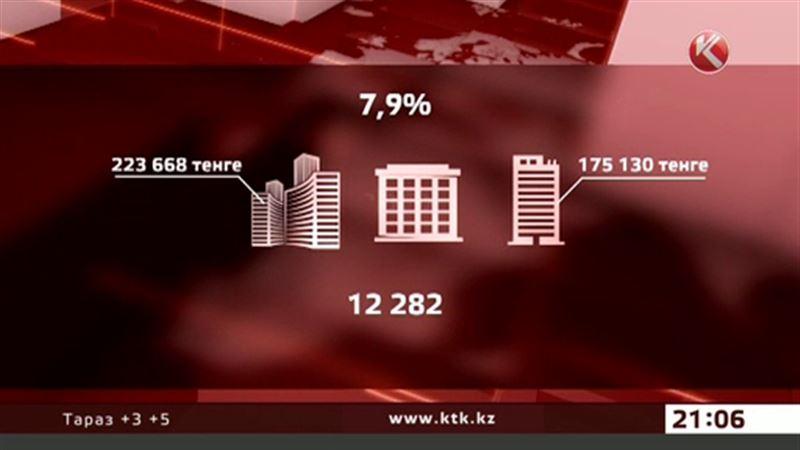 Казахстанцы активно скупают жилье