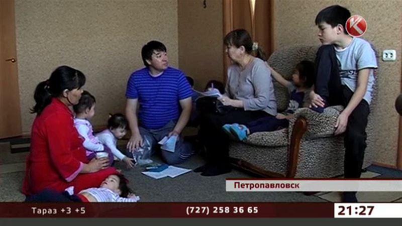 Дом престарелых петропавловск казахстан оформление в дом престарелых в новосибирске