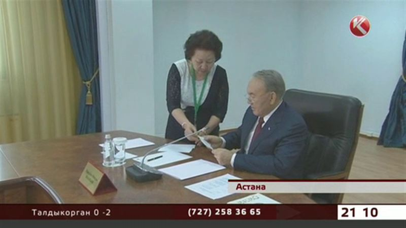 Как Нурсултан Назарбаев сдавал экзамен