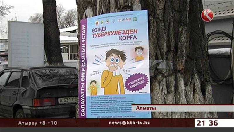 Казахстанцев научат правильно кашлять