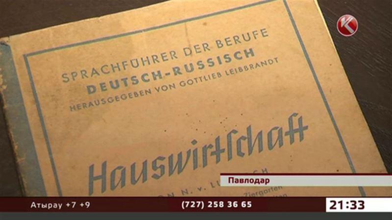 Инструкции по поведению времён Великой Отечественной обнаружили в Павлодаре