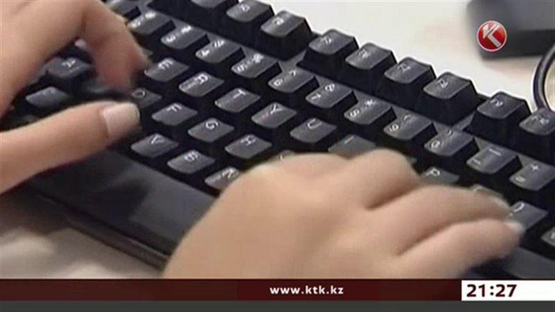 Американский суд запретил публиковать переписку казахстанских чиновников