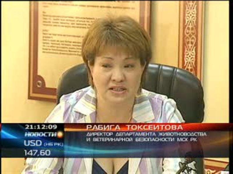 Москва отменила запрет на ввоз мясной продукции из Казахстана, первоначально введенный сразу на двенадцать месяцев