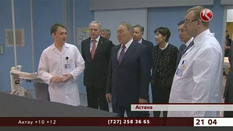 Нурсултан Назарбаев открыл новейший медицинский центр