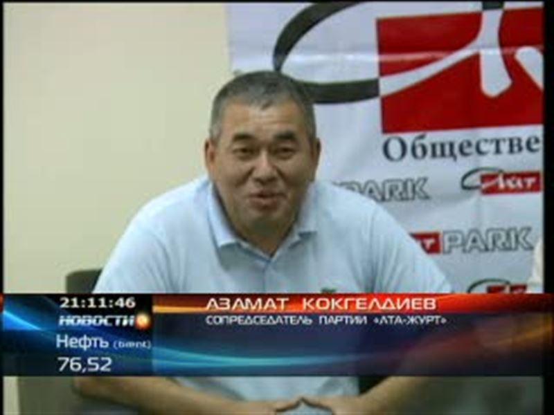 Кыргызским гаишникам и мафиози плохо без казахстанских туристов. Такое заявление в Алматы сделали политики из соседней республики