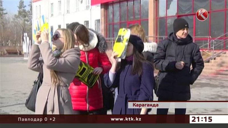 Жители Казахстана увидели, как свету наступает конец