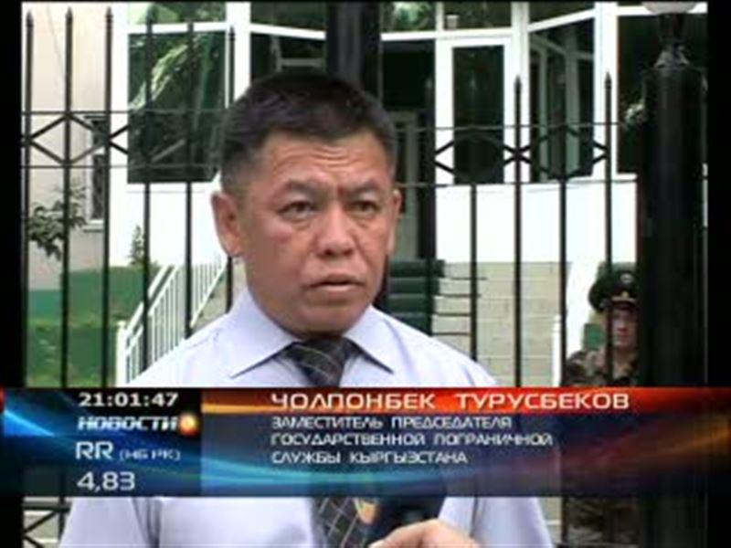 Кыргызстан и Казахстан проведут совместное расследование инцидента на границе