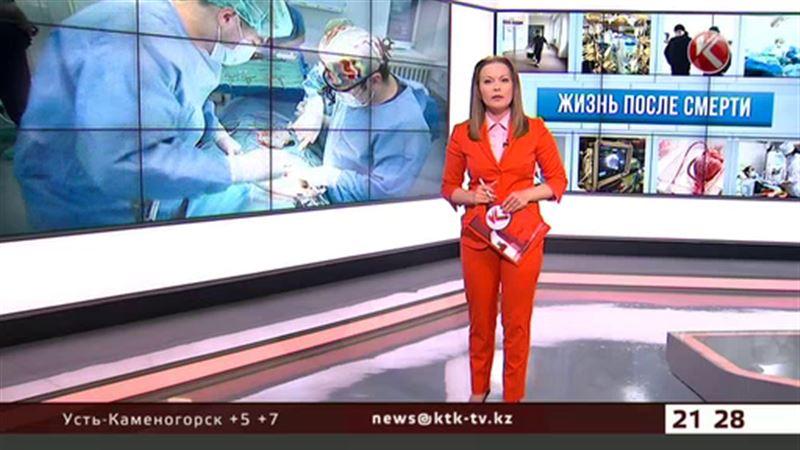 Трансплантация органов в Казахстане – «Главная редакция» расскажет все