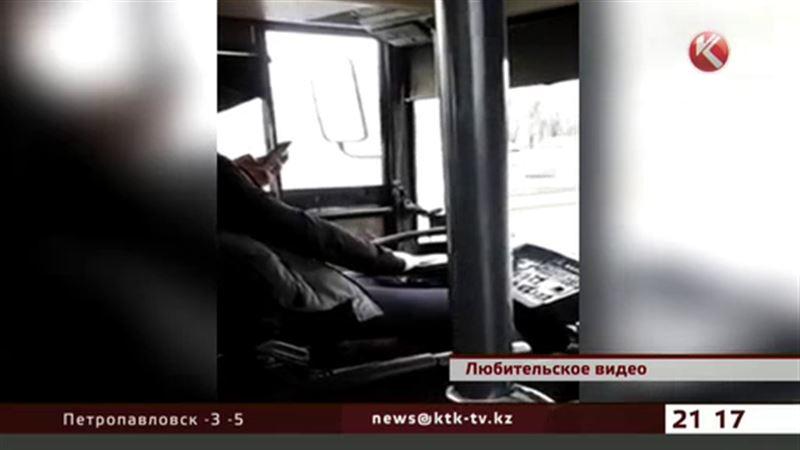 Водитель автобуса, взбудораживший интернет, оштрафован