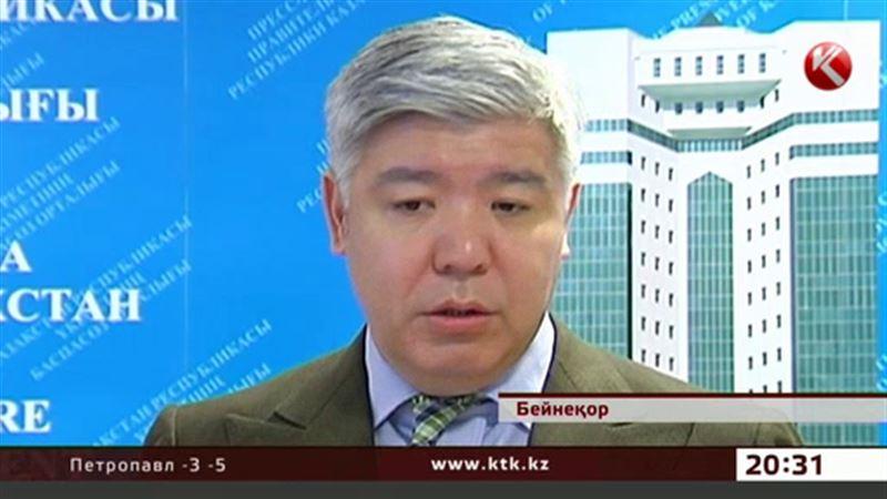 Скончался председатель правления «Казатомпрома» Нурлан Каппаров