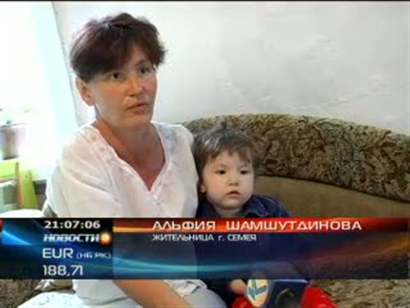 Новые подробности из жизни семьи Шамшутдиновых из Семея, которой месяц назад неизвестная благотворительница купила дом