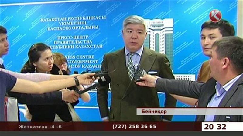 Нұрлан Қаппаровпен қоштасу рәсімі Алматыдағы ғылым академиясында өтеді
