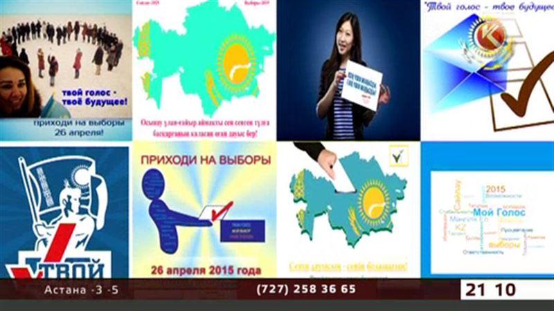 Флешмобы, селфи, видео на тему выборов заполонили интернет