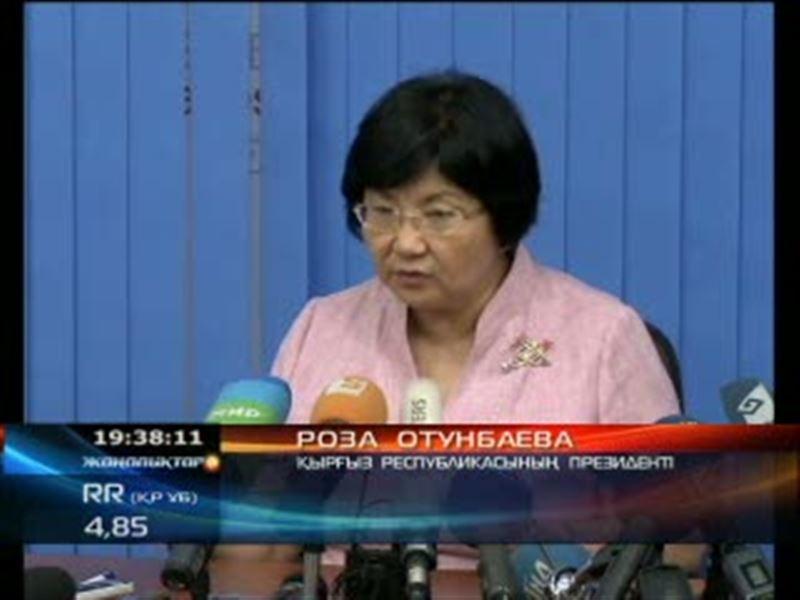 В Кыргызстан будут введены миротворцы ОБСЕ. Такое заявление прозвучало сегодня в правительстве страны
