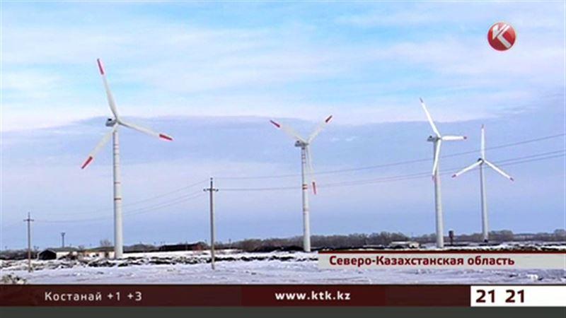 Ветровая энергетика добралась до североказахстанской глубинки