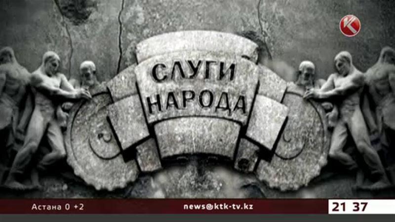 «Слуги народа»: Тамара Дуйсенова ответит Артуру Платонову