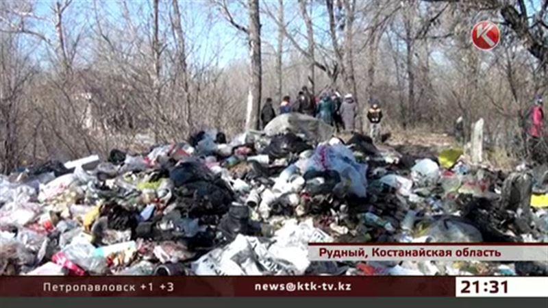 Жителей Рудного заставили платить за мусор, который не вывозился 9 лет