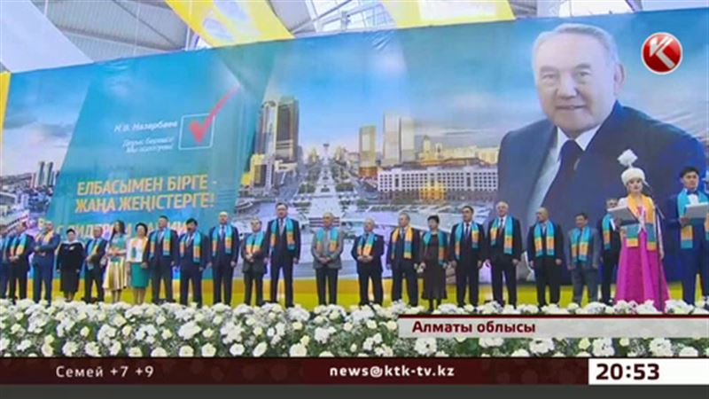 Алматы облысының жұрты тек Назарбаевқа сенетінін айтты