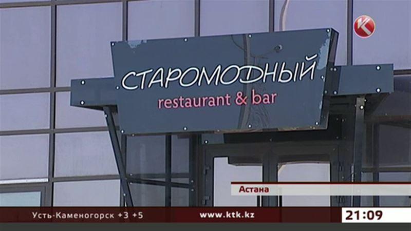 Стали известны причины массового отравления в столичном ресторане