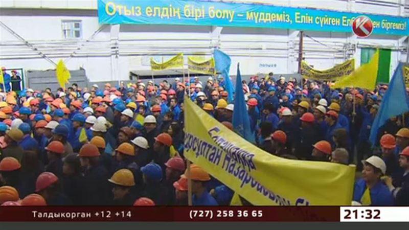 Жамбыльцы решили голосовать за мир и стабильность