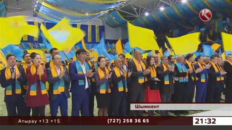 В Шымкенте прошел масштабный форум сторонников Назарбаева