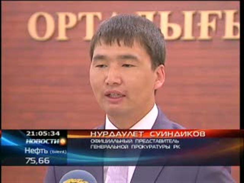 Бывший председатель Комитета по борьбе с наркобизнесом МВД Казахстана доставлен на родину и заключён под стражу