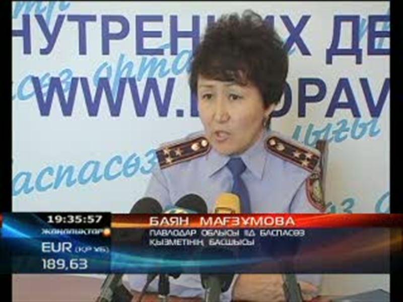 Павлодарские финполицейские провели спецоперацию по задержанию инспектора УДП, но ошиблись
