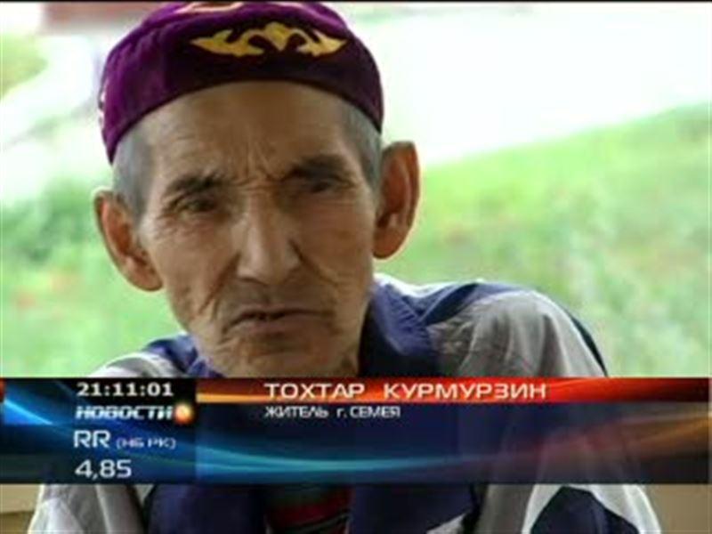 20 лет в неволе. В Семее разыскивают родственников Тохтара Курмурзина, который уехал на заработки еще в 90-х