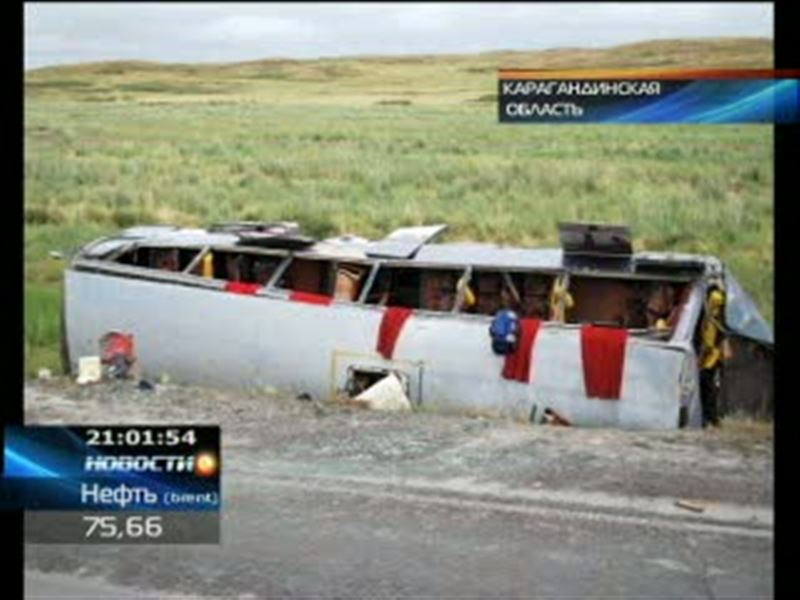 В Карагандинской области перевернулись два пассажирских автобуса