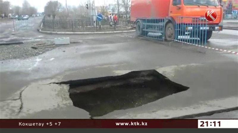 В западноказахстанском Аксае земля уходит из-под ног