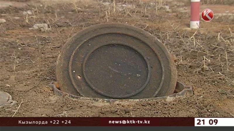 Тело пропавшего сотрудника «Казатомпрома» нашли в колодце