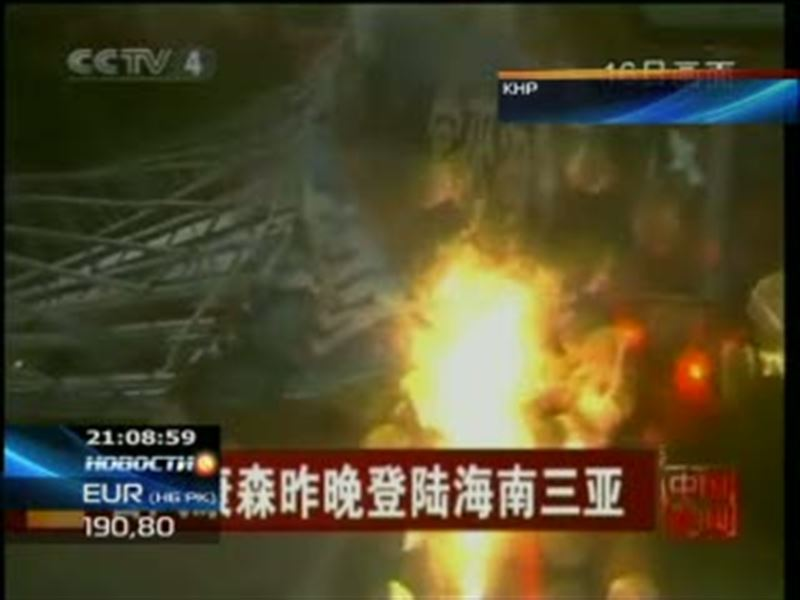 В Китае вновь борются со стихией. Тайфун «Чанту» разрушил сотни населенных пунктов