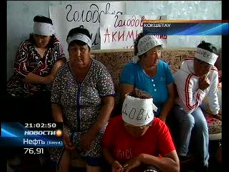 В Кокшетау количество протестующих рыночных торговцев увеличилось до 12 человек