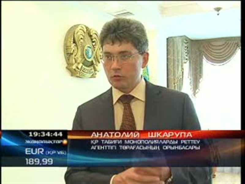 В конце этой недели для потребителей сразу нескольких регионов Казахстана подешевеет электроэнергия