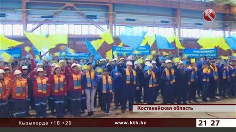 Соратники Нурсултана Назарбаева посетили Костанайскую область