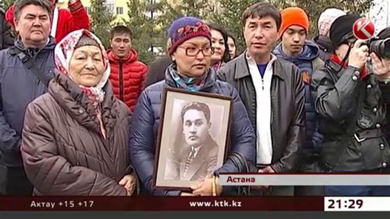 В Астане вручили награды родственникам без вести пропавших фронтовиков