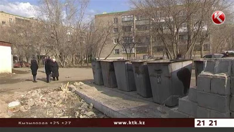 В Кокшетау жильцы пытаются отстоять мусорную площадку