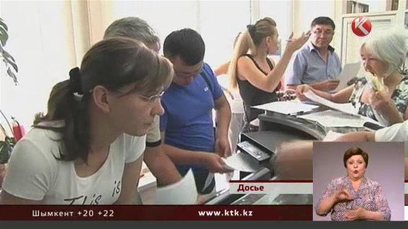 Казахстанские туристы не доверяют отечественным туроператорам