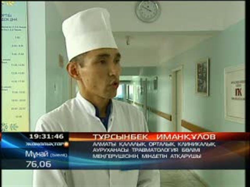 Житель Алматы едва не погиб из-за мобильного телефона. Найденный на улице аппарат взорвался  прямо у него в руках
