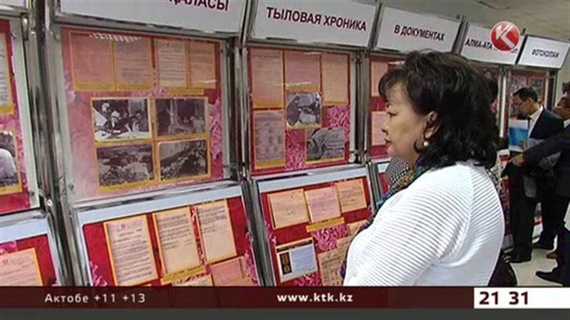 О роли Казахстана в Великой Отечественной войне рассказали архивисты