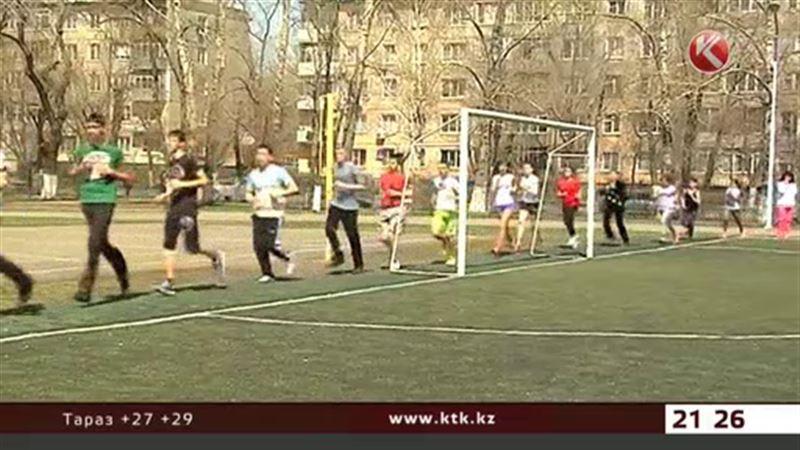 В Усть-Каменогорске во время смога отменят уроки физкультуры