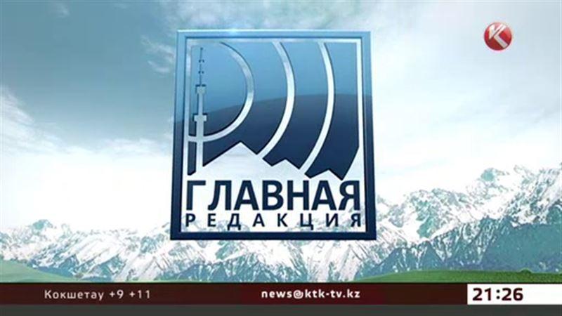 Репортеры «Главной редакции» расскажут о вечеринках казахстанских богачей