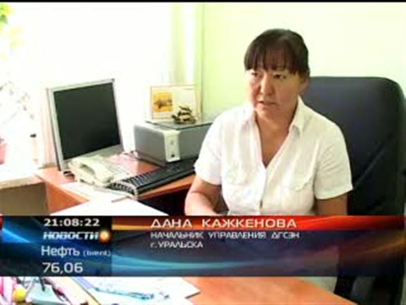 В Уральске устраняют последствия крупной канализационной аварии