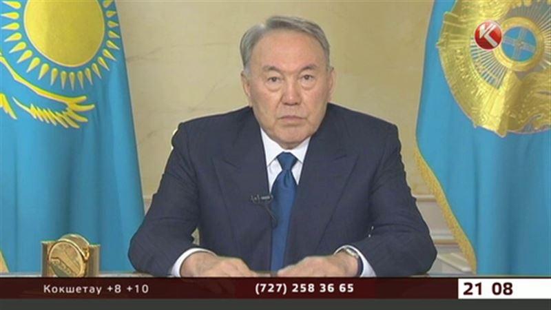 Нурсултан Назарбаев сделал специальное заявление