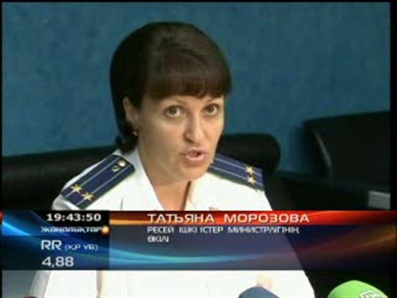 Уроженец Алматы Магамед Патиев два с половиной часа удерживал в заложниках пассажиров самолета