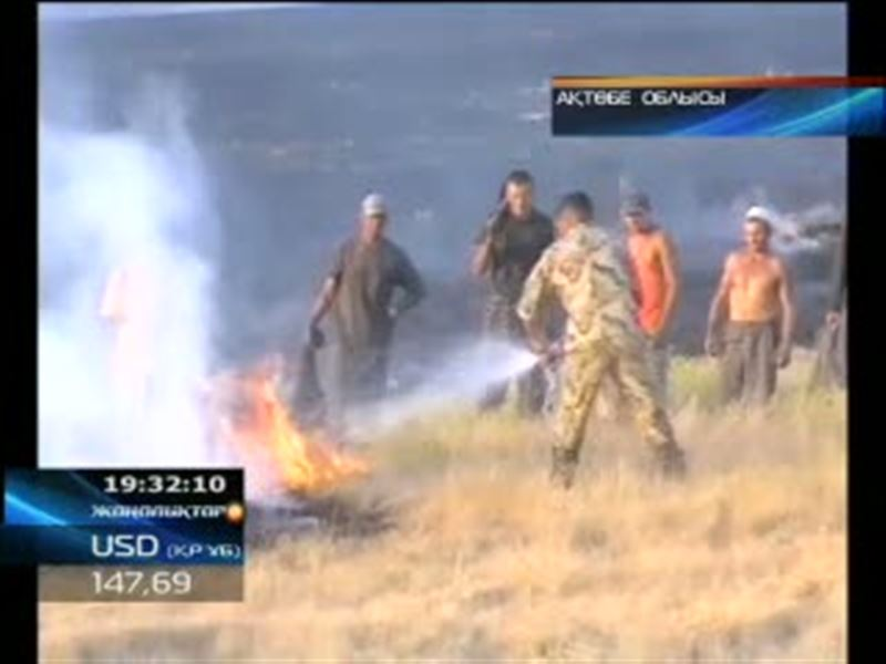 На западе страны продолжают бушевать степные пожары. Всего за двое суток там сгорело почти 6 тысяч гектаров